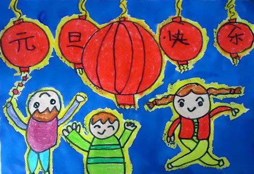 元旦快乐简笔画 元旦快乐图片欣赏 元旦快乐儿童画画作品