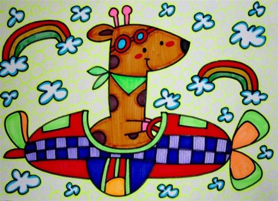 儿童画画 儿童版画 长颈鹿会开汽车啦儿童画画