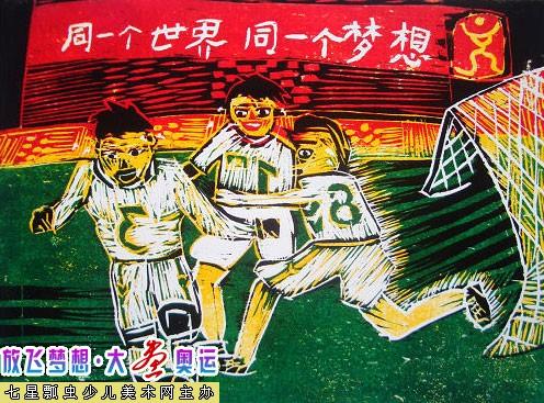 放飞梦想简笔画 放飞梦想图片欣赏 放飞梦想儿童画画作品图片