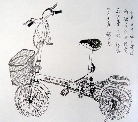 自行车简笔画 自行车图片欣赏 自行车儿童画画作品