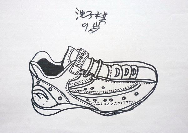 鞋子简笔画_鞋子图片欣赏_鞋子儿童画画作品-有伴网