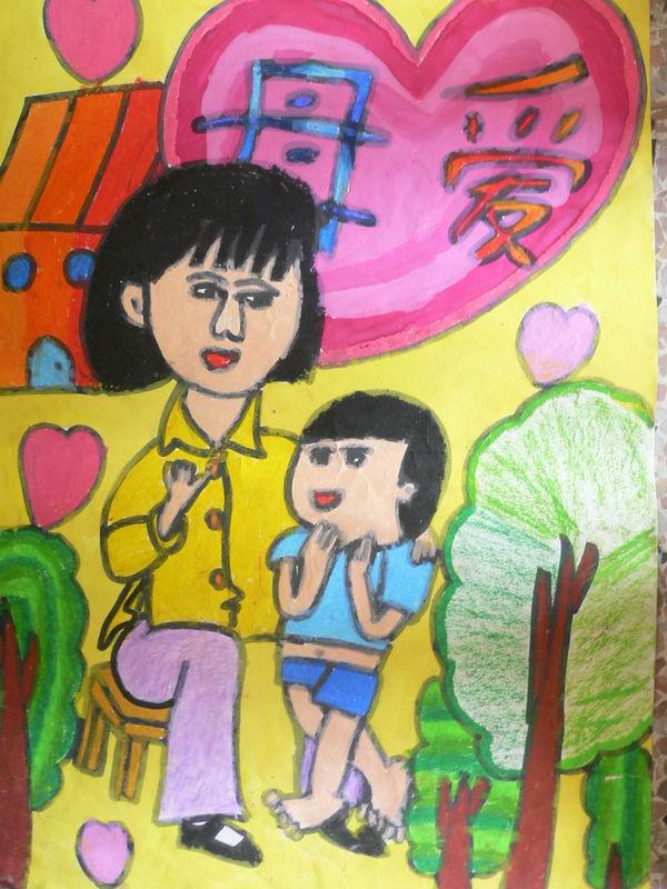 母爱简笔画 母爱图片欣赏 母爱儿童画画作品