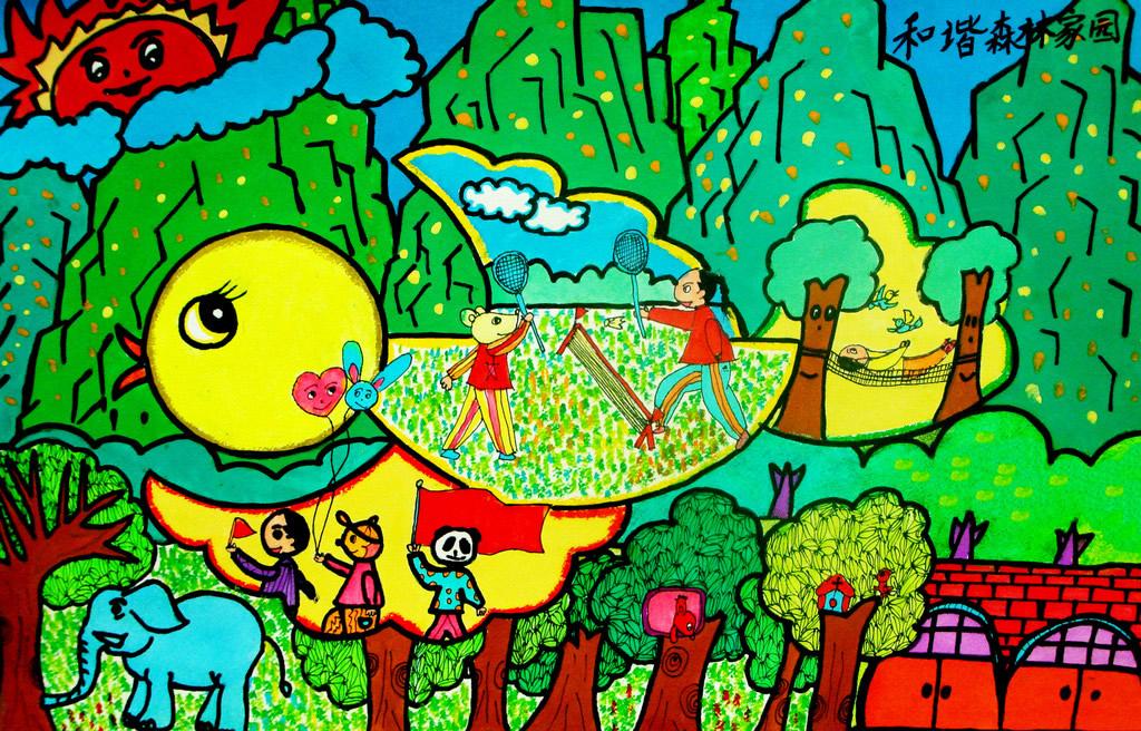 和谐森林家园简笔画 和谐森林家园图片欣赏 和谐森林家园儿童画画作品