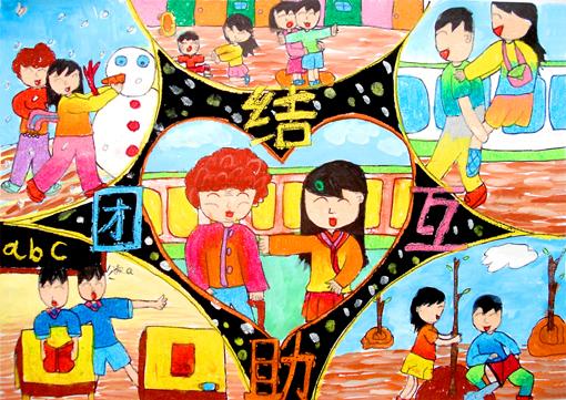 2012年小学生庆六一儿童节绘画作品 团结互助