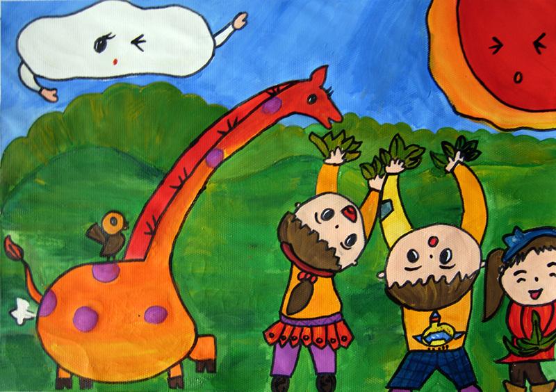 儿童画画 水粉画 和长颈鹿做游戏儿童画画