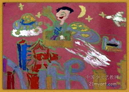 我飞的真高 简笔画 我飞的真高 图片欣赏 我飞的真高 儿童画画作品