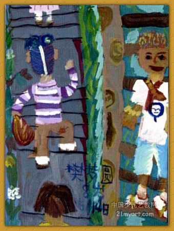 去爬山 简笔画 去爬山 图片欣赏 去爬山 儿童画画作品