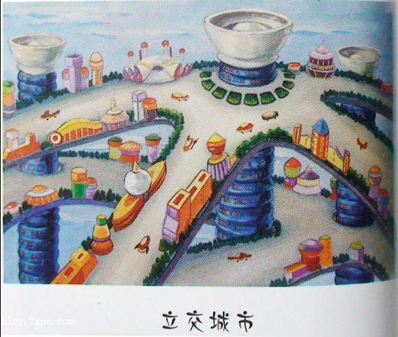 模拟立交城市