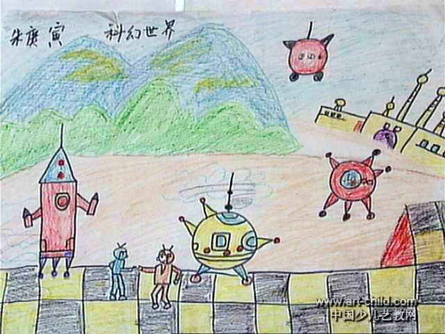 想,书画人生 儿童简笔水彩笔画 宇宙飞船画 科幻世界 简笔画 科幻世图片