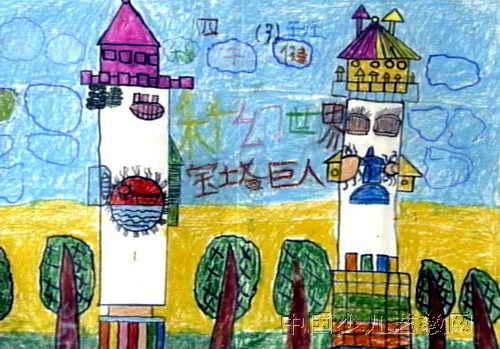 《科幻世界-宝塔巨人》简笔画