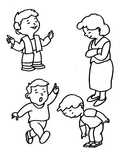 简笔画-活泼的小朋友