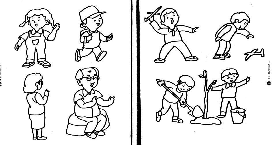 简笔画- 教你画各种人物的简笔画教程