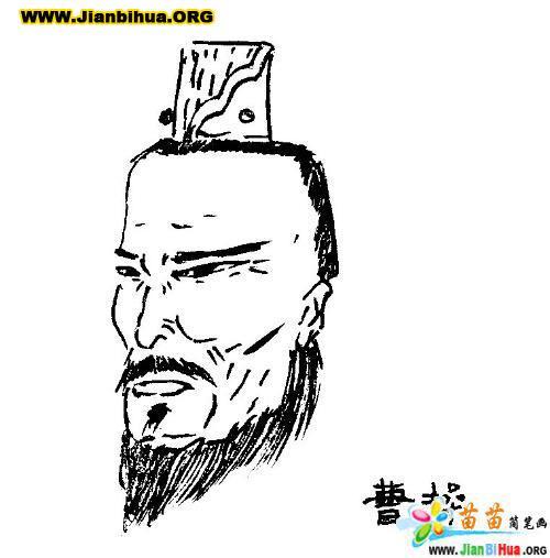 简笔画-一代枭雄曹操的简笔画画法