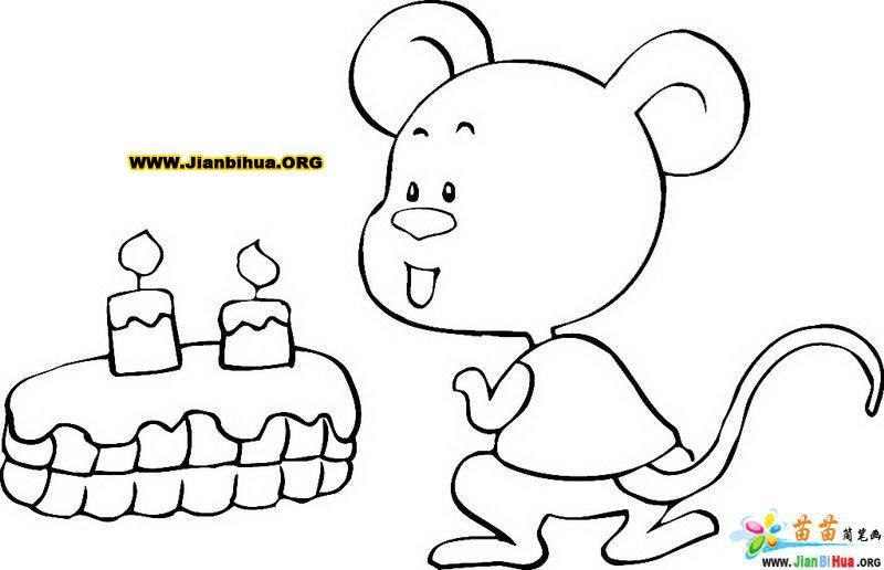 小老鼠吃蛋糕简笔画_小老鼠吃蛋糕图片欣赏