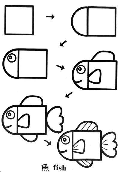 简笔画- 教你画可爱的小鱼的简笔画教程