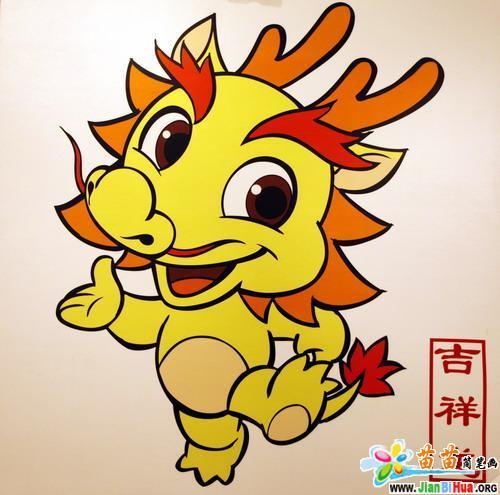 简笔画-动物简笔画-小龙