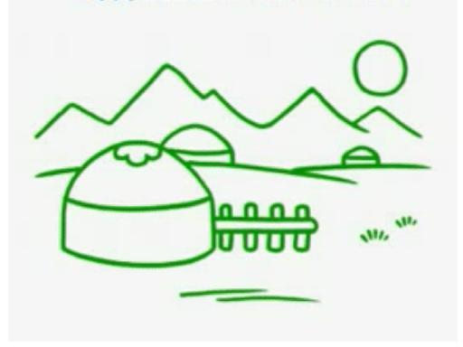 简笔画- 儿童风景简笔画大全-美丽的蒙古包