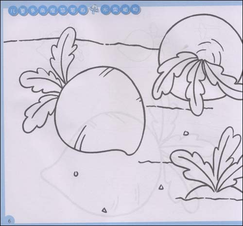 儿童画画 简笔画 植物简笔画-大萝卜儿童画画