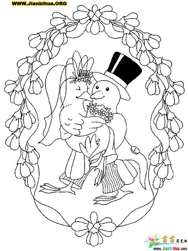 儿童画画 简笔画 风景简笔画-婚礼儿童画画