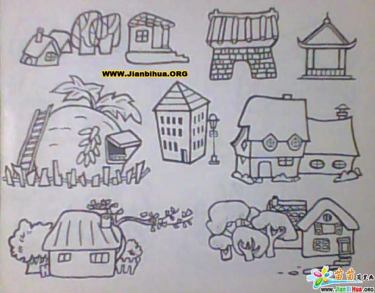 儿童画画 简笔画 各式建筑风景简笔画儿童画画