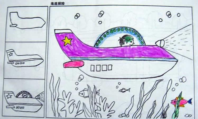 简笔画- 海底世界风景简笔画