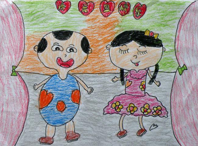 元旦快乐简笔画_元旦快乐图片欣赏_元旦快乐儿童画画