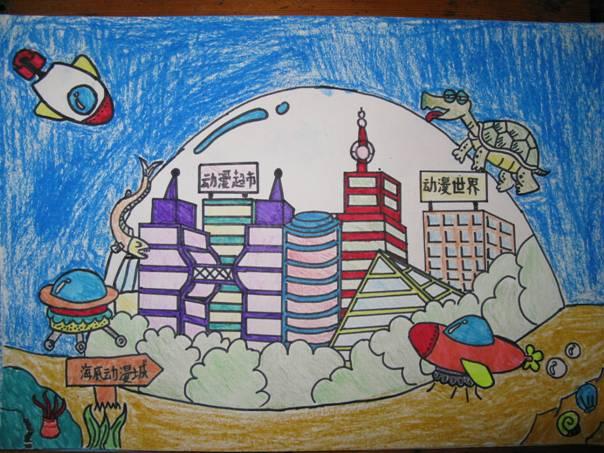 我们的中国梦画画