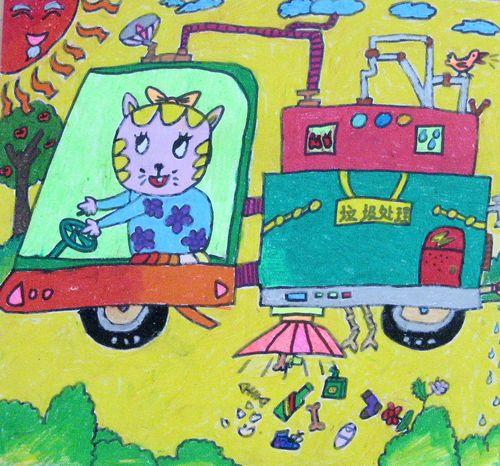 垃圾处理简笔画 垃圾处理图片欣赏 垃圾处理儿童画画作品