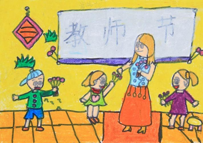 老师节日快乐简笔画 老师节日快乐图片欣赏 老师节日快乐儿童画画作品