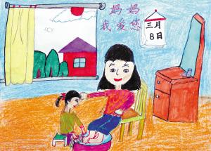 给妈妈洗脚简笔画 给妈妈洗脚图片欣赏 给妈妈洗脚儿童画画作品