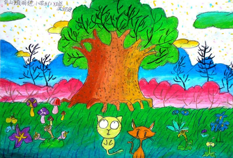 儿童画画 数字油画 我家的小动物儿童画画