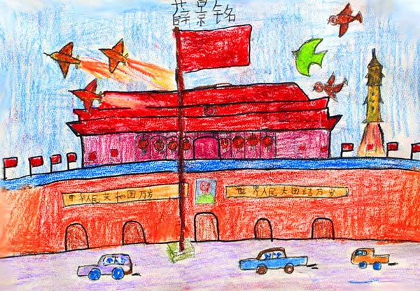 心中的祖国简笔画 心中的祖国图片欣赏 心中的祖国儿童画画作品