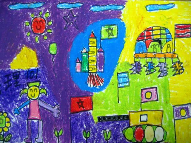 欢乐游乐场简笔画 欢乐游乐场图片欣赏 欢乐游乐场儿童画画作品