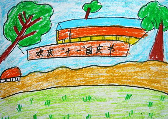 欢庆十一国庆节简笔画 欢庆十一国庆节图片欣赏 欢庆十一国庆节儿童