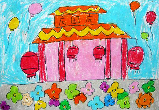 儿童画画 数字油画 庆国庆儿童画画