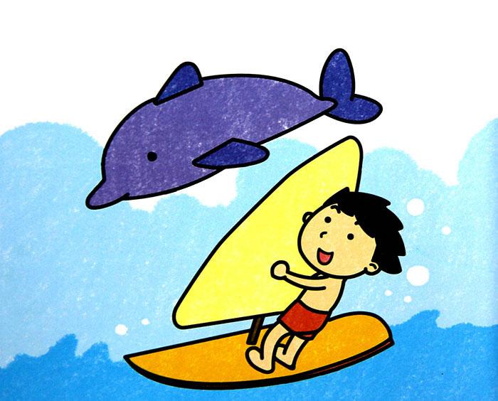 儿童画画 数字油画 冲浪 海豚伴我游儿童画画