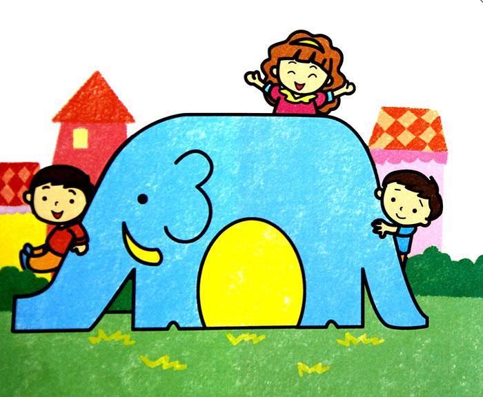 儿童画画 数字油画 大象滑滑梯儿童画画