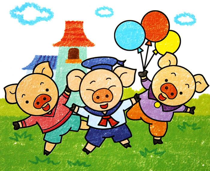 三只小猪简笔画_三只小猪图片欣赏_三只小猪儿童画画图片