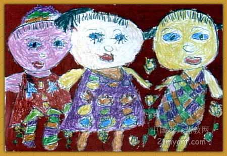 《三个好朋友》简笔画