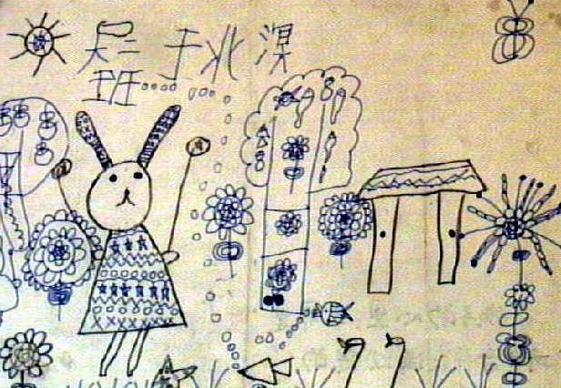 装饰画-可爱的兔子