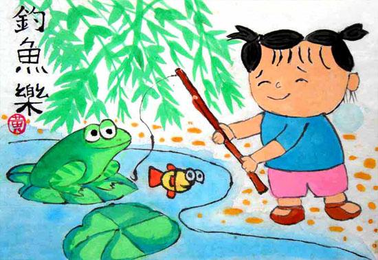 钓鱼乐简笔画 钓鱼乐图片欣赏 钓鱼乐儿童画画作品