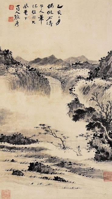 高山流水简笔画 高山流水图片欣赏 高山流水儿童画画作品