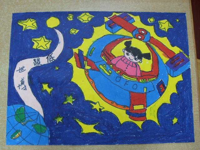 低碳环保儿童画简笔画_低碳环保儿童画图片欣赏_低碳