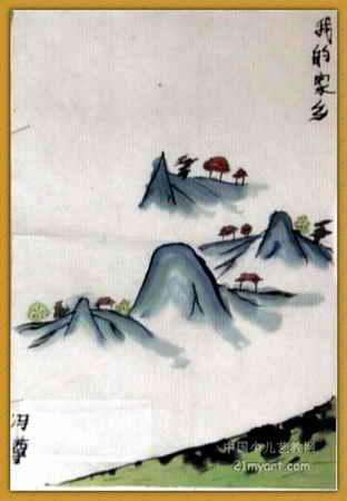 《我的家乡》简笔画_《我的家乡》图片欣赏-简笔画以 我的家乡我的梦
