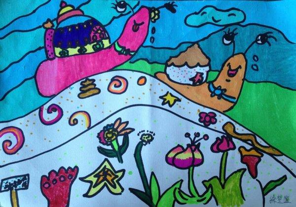 儿童画画 水粉画 蜗牛的爬山比赛儿童画画