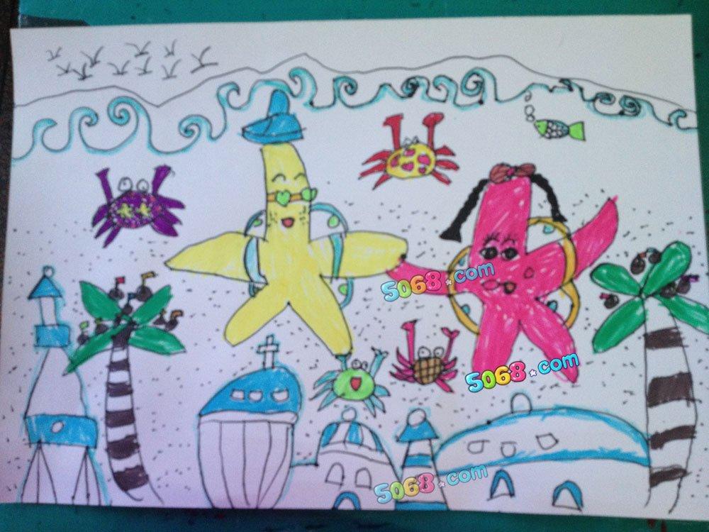 儿童画画 水彩画 小海星地中海之旅儿童画画