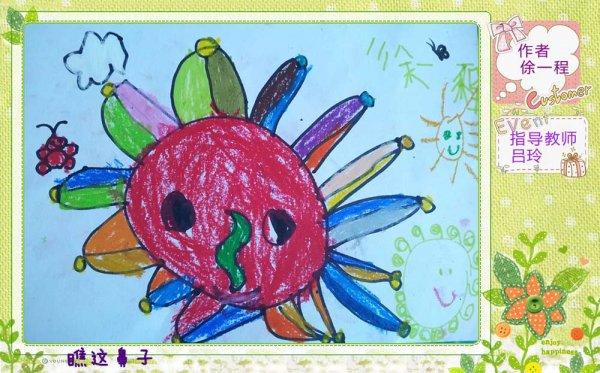 快乐的太阳公公简笔画