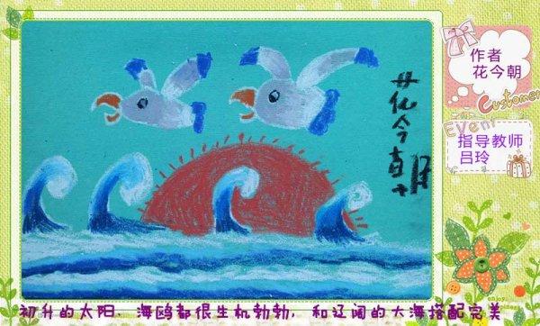 飞翔的海鸥简笔画_飞翔的海鸥图片欣赏