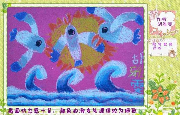 彩笔画-儿童简单水彩画图片-海鸥