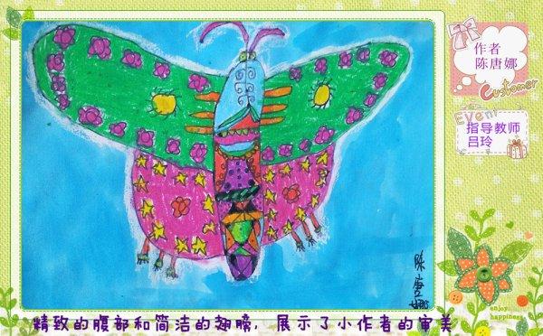 儿童画画 水彩画 花蝴蝶的夏日儿童画画